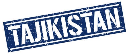tajikistan: Tajikistan blue square stamp