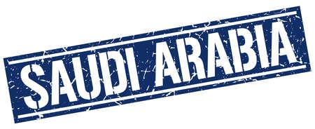 saudi arabia: Saudi Arabia blue square stamp