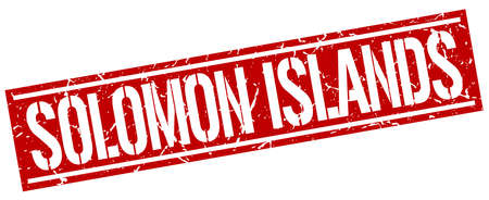 solomon: Solomon Islands red square stamp Illustration