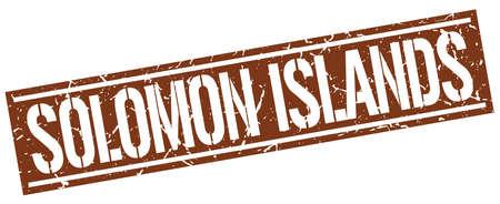 solomon: Solomon Islands brown square stamp