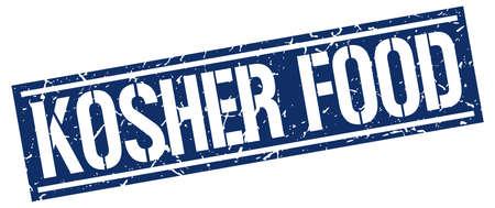 kosher: kosher food square grunge stamp