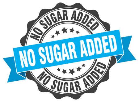 no sugar added stamp. sign. seal