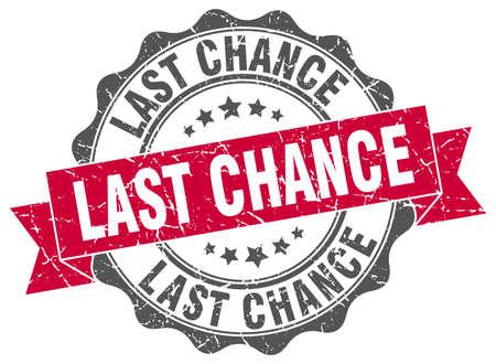 last chance: last chance stamp. sign. seal Illustration
