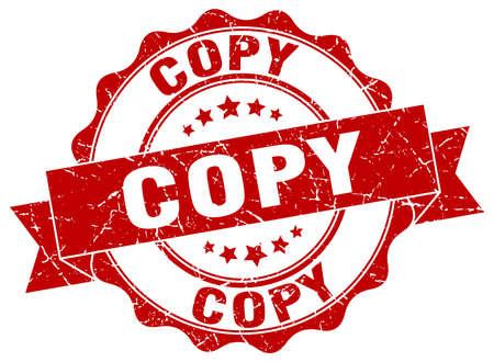 copy: copy stamp. sign. seal
