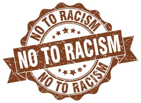 racism: no to racism stamp. sign. seal Illustration
