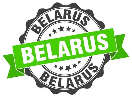 belarus: Belarus round ribbon seal