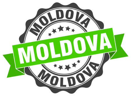 Moldova round ribbon seal