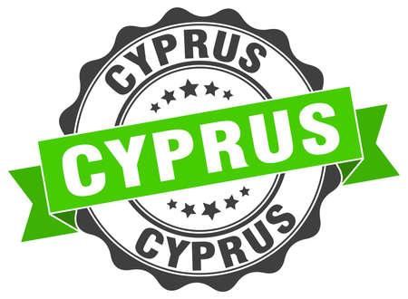 Cyprus round ribbon seal Illustration
