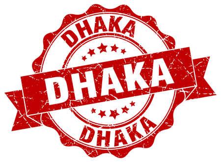 Dhaka round ribbon seal