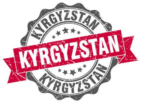 kyrgyzstan: Kyrgyzstan round ribbon seal