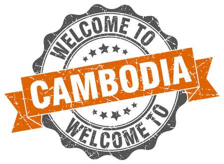 Cambodia round ribbon seal