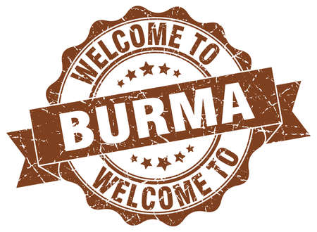 Burma round ribbon seal