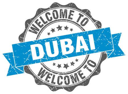 Dubai round ribbon seal