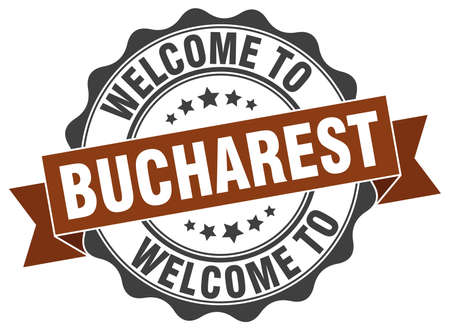 Bucharest round ribbon seal Illustration