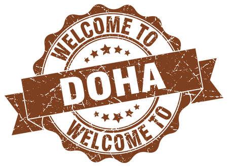 Doha round ribbon seal