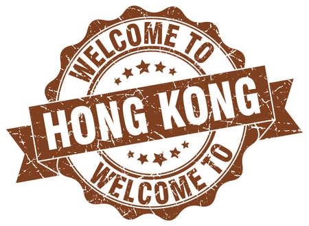 Hong Kong round ribbon seal Illustration