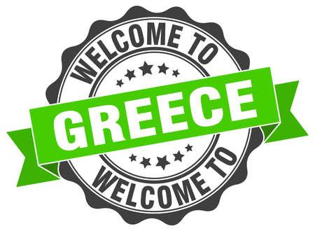 Greece round ribbon seal