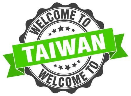 Taiwan round ribbon seal