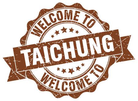 Taichung round ribbon seal