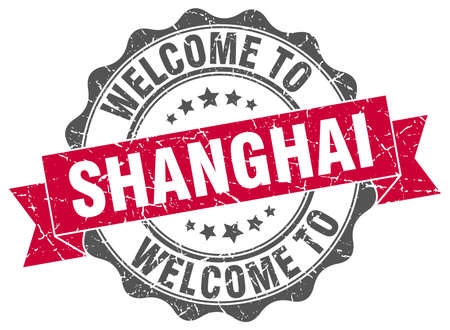Shanghai round ribbon seal Illustration
