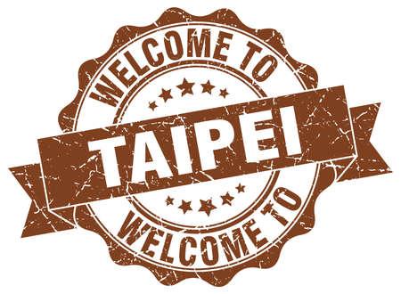 Taipei round ribbon seal Illustration