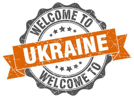 Ukraine round ribbon seal