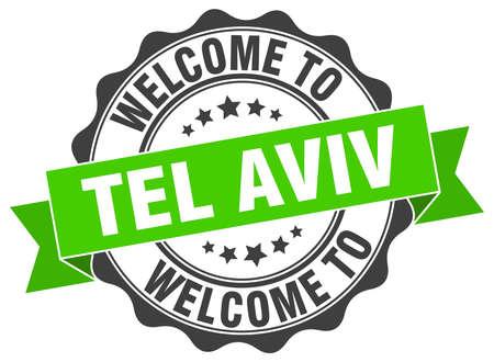 tel: Tel Aviv round ribbon seal