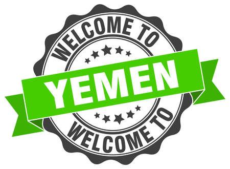 yemen: Yemen round ribbon seal