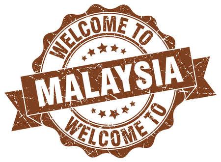 Malaysia round ribbon seal Illustration