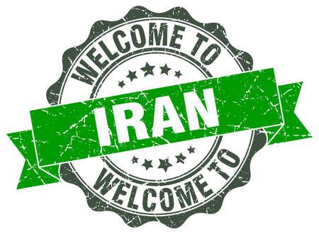 Iran round ribbon seal Illustration