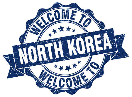 North Korea round ribbon seal