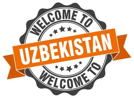 uzbekistan: Uzbekistan round ribbon seal Illustration