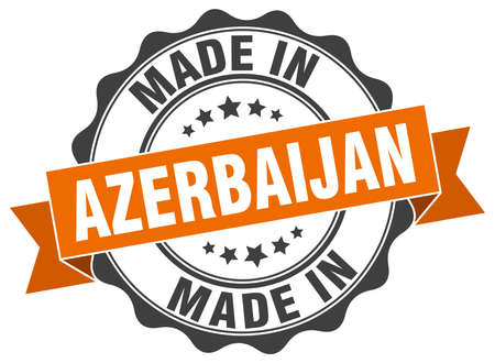 made in Azerbaijan round seal Illustration