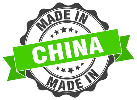 made in China round seal Illustration