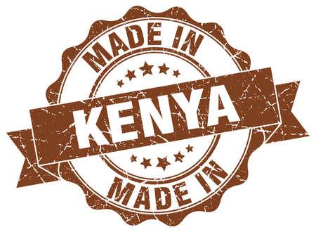 kenya: made in Kenya round seal