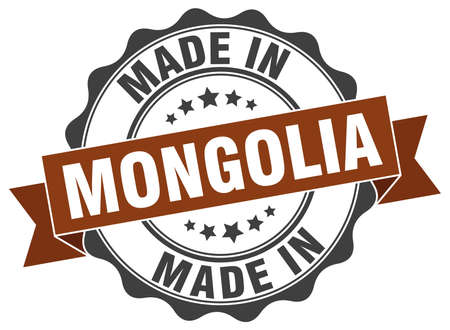 mongolia: made in Mongolia round seal Illustration