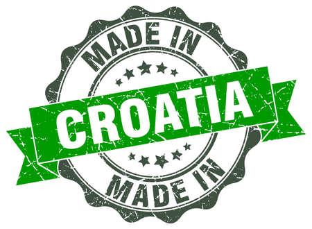 made in Croatia round seal Иллюстрация