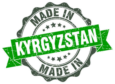 made in Kyrgyzstan round seal