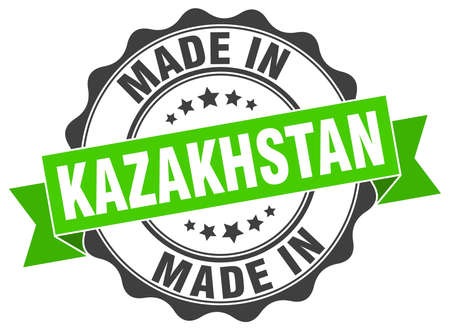 A made in Kazakhstan round seal