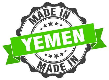 yemen: made in Yemen round seal