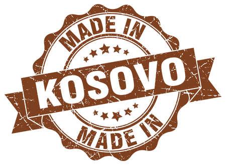 made in Kosovo round seal Illustration