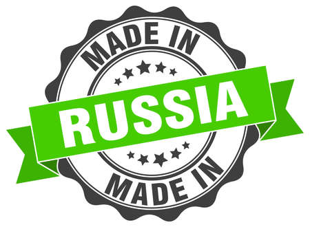 made russia: made in Russia round seal