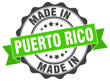 puerto rico: made in Puerto Rico round seal Illustration
