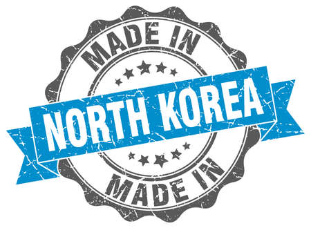 made in North Korea round seal