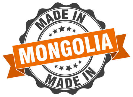 made in Mongolia round seal Illustration