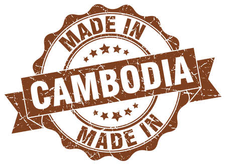 made in Cambodia round seal Illustration