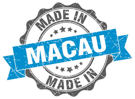 macau: Made in Macau round seal Illustration