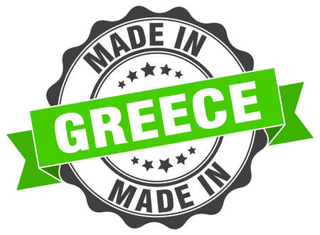 Made in Greece round seal