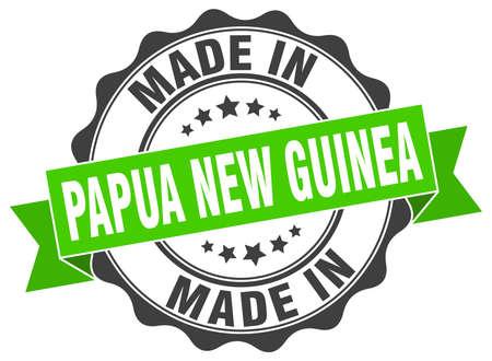 Fabriqué en Papouasie-Nouvelle-Guinée