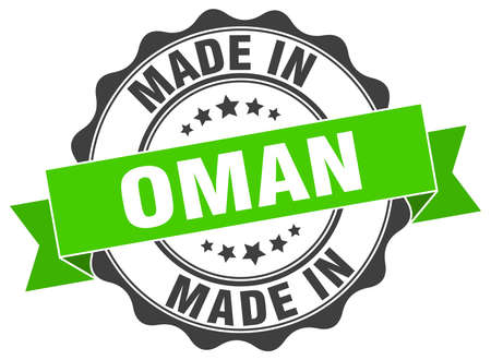 made in Oman round seal Illustration